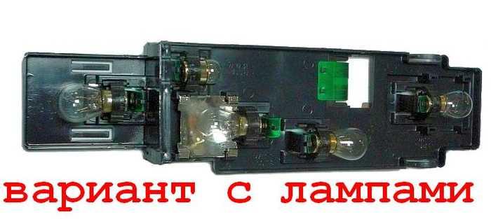 Плата заднего фонаря ВАЗ 2108 в сборе левая (2108-3716097) - изображение 2