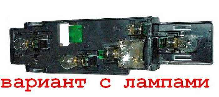 Плата заднего фонаря ВАЗ 2108 в сборе правая (2108-3716096) - изображение 2