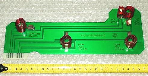 Плата заднего фонаря ВАЗ 2105 правая в сборе с патронами, без ламп (2105-3716092) - изображение