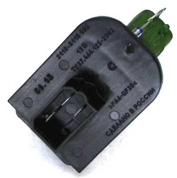 Резистор (сопротивление) отопителя ВАЗ 2110 (3 конт.) 2110.8118-022 - изображение 1