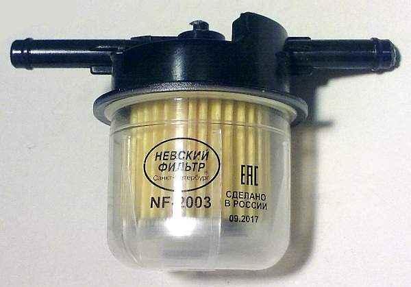 Фильтр топливный  карбюраторный с отстойником ВАЗ НФ-03-Т (NF-2003) / TSN 9.3.11 - изображение