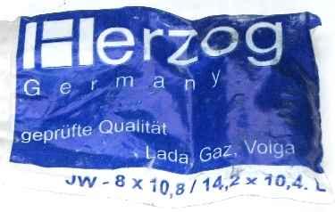 Колпачки маслосъемные ВАЗ 2101 HERZOG (2101-1007026) - изображение 1