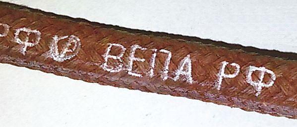 Шланг бачка тормозного цилиндра ВАЗ 21213, 2121, 2101  68см ВЕПА (2121-1602575, 2121-3505125) - изображение 2