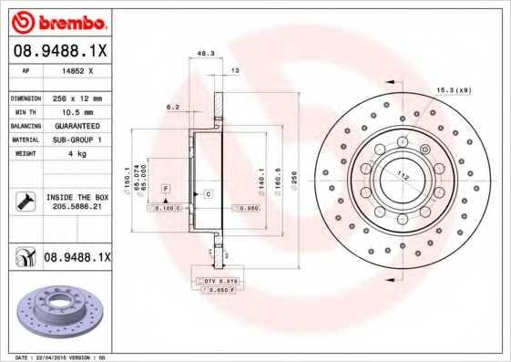 Тормозной диск BREMBO 08.9488.1X - изображение