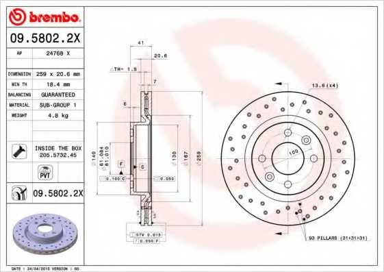 Тормозной диск BREMBO 09.5802.2X - изображение