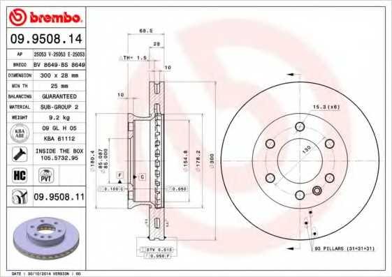 Тормозной диск BREMBO 09.9508.11 - изображение