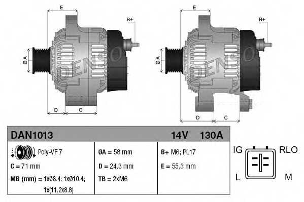 Генератор 130А для LEXUS IS / TOYOTA AVENSIS, COROLLA, RAV 4, VERSO <b>DENSO DAN1013</b> - изображение 3