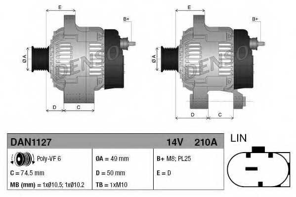 Генератор 210А для BMW 3(F35, F80,F30,F31,F34), 4(F82, F83,F32,F33,F36), 5(F18,F10,F11), X1(E84), X3(F25), X4(F26), Z4(E89) <b>DENSO DAN1127</b> - изображение