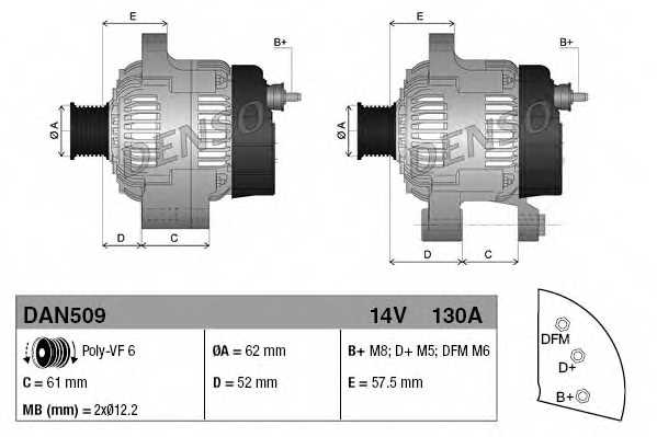 Генератор 130А для OPEL ASTRA(L08,L35,L48,L67,L70), SIGNUM, VECTRA, VECTRA C GTS, ZAFIRA(A05) / SAAB 9-3(YS3F) <b>DENSO DAN509</b> - изображение 3