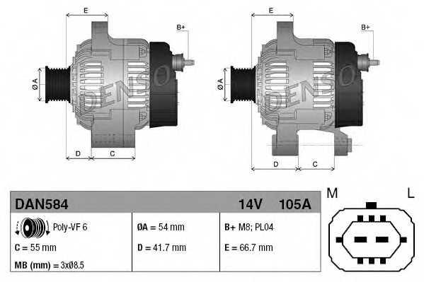 Генератор 105А для OPEL CORSA, MERIVA B <b>DENSO DAN584</b> - изображение 3