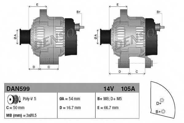 Генератор 105А для FIAT 500, 500L, BRAVO, DOBLO, LINEA, PUNTO, SIENA, STILO, STILO Multi / FORD KA <b>DENSO DAN599</b> - изображение 3