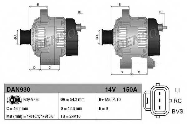 Генератор 150А для FORD C-MAX, FIESTA, FOCUS, FUSION, KUGA / MAZDA 3 / VOLVO C30, C70, S40, V50 <b>DENSO DAN930</b> - изображение 3
