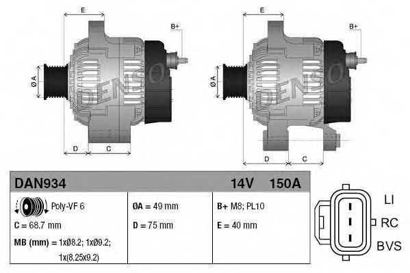 Генератор 150А для FORD FOCUS(DA#) / VOLVO C30, S40(MS), V50(MW) <b>DENSO DAN934</b> - изображение 3