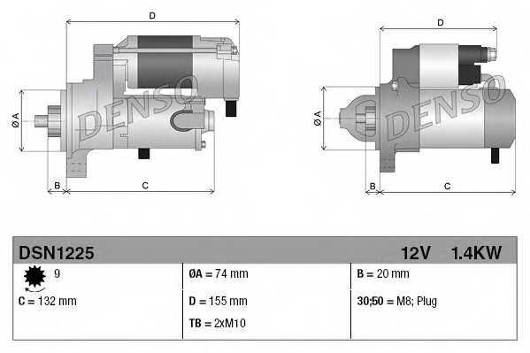 Стартер 1,4кВт для TOYOTA HIACE, HILUX <b>DENSO DSN1225</b> - изображение