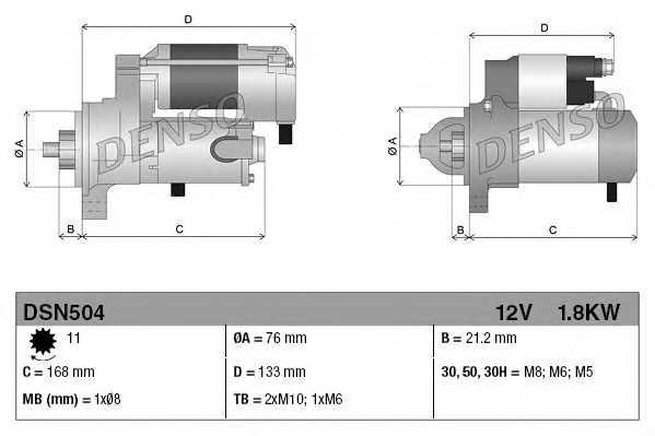 Стартер 1,8кВт для BMW 3(E46), 5(E39) <b>DENSO DSN504</b> - изображение 3