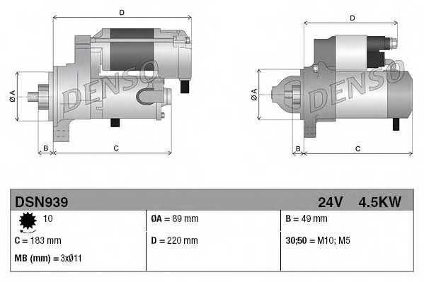 Стартер 4,5кВт для IVECO EuroTech MH, EuroTrakker, Stralis, Trakker <b>DENSO DSN939</b> - изображение 3