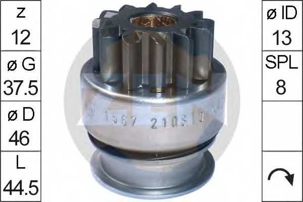 Привод с механизмом свободного хода стартера ERA ZN1567 - изображение