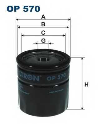 Фильтр масляный FILTRON OP570 - изображение