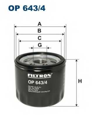 FILTRON OP643/4 - фильтрмасляный - изображение