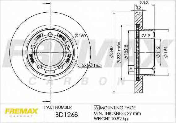 Тормозной диск FREMAX BD-1268 - изображение