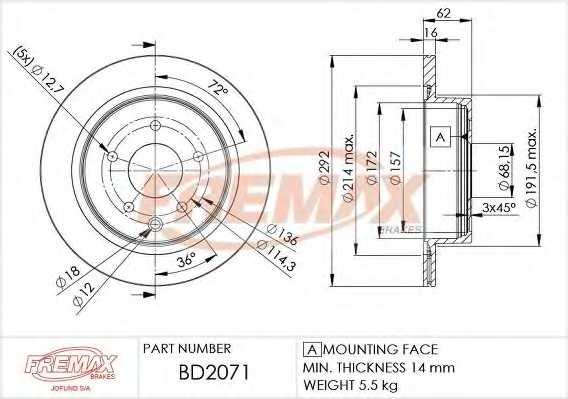 Тормозной диск FREMAX BD-2071 - изображение