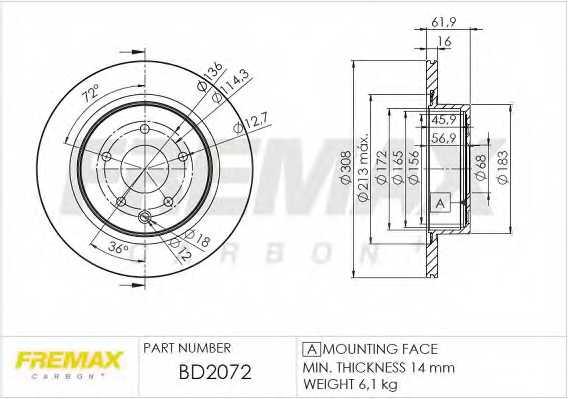 Тормозной диск FREMAX BD-2072 - изображение