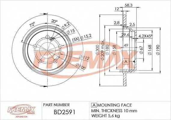 Тормозной диск FREMAX BD-2591 - изображение
