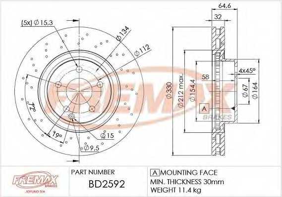 Тормозной диск FREMAX BD-2592 - изображение