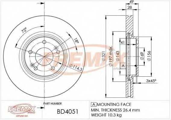 Тормозной диск FREMAX BD-4051 - изображение