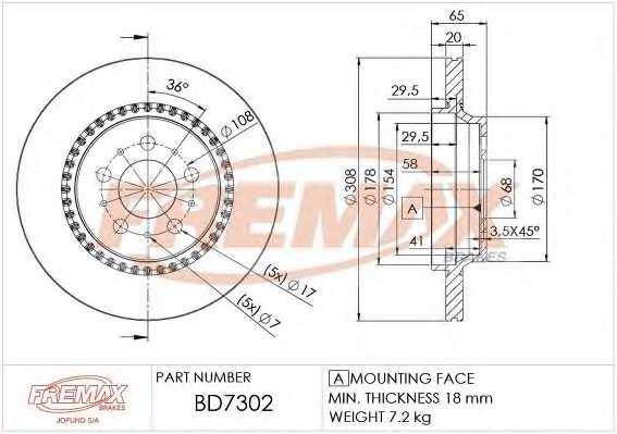 Тормозной диск FREMAX BD-7302 - изображение