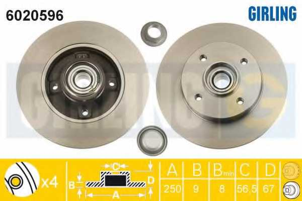 Тормозной диск GIRLING 6020596 - изображение