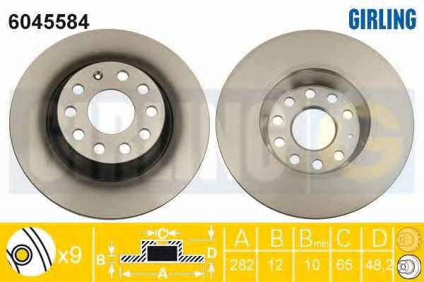 Тормозной диск GIRLING 6045584 - изображение