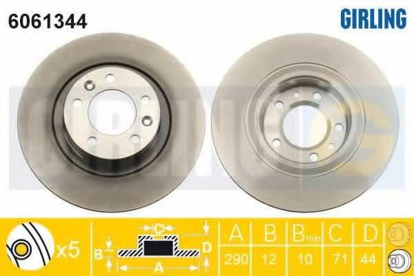 Тормозной диск GIRLING 6061344 - изображение