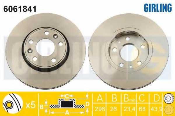 Тормозной диск GIRLING 6061841 - изображение