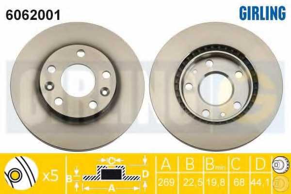 Тормозной диск GIRLING 6062001 - изображение