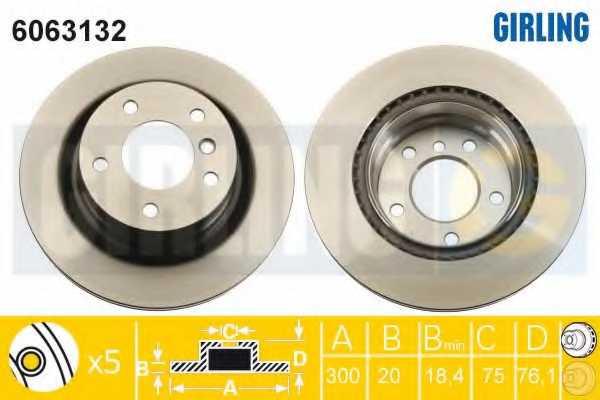 Тормозной диск GIRLING 6063132 - изображение
