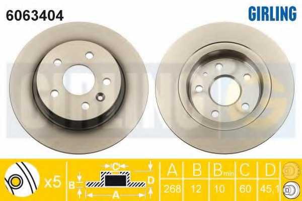 Тормозной диск GIRLING 6063404 - изображение