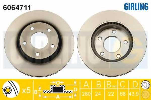Тормозной диск GIRLING 6064711 - изображение