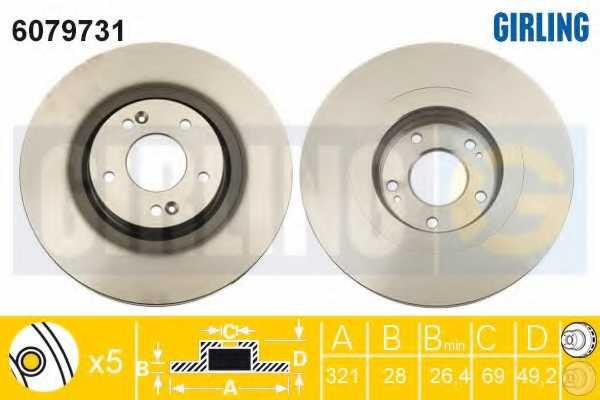 Тормозной диск GIRLING 6079731 - изображение