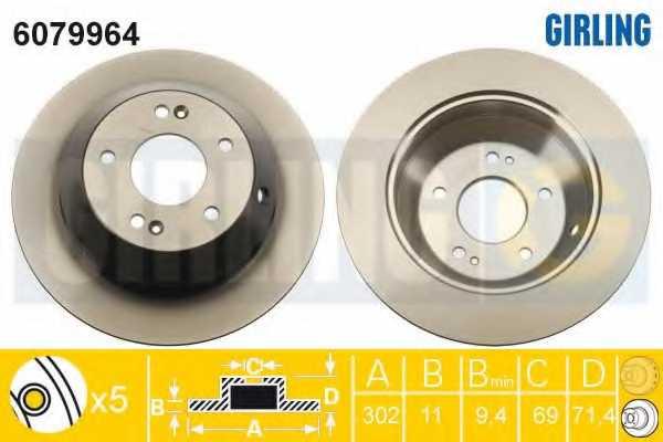 Тормозной диск GIRLING 6079964 - изображение