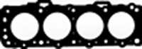 Прокладка головки цилиндра GLASER H00571-00 - изображение