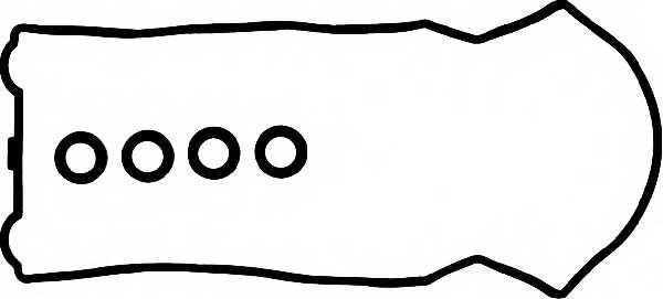 Комплект прокладок крышки головки цилиндра GLASER V31937-00 - изображение