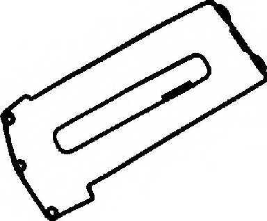 Комплект прокладок крышки головки цилиндра GLASER V36845-00 - изображение