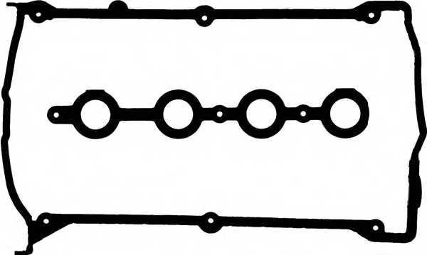 Комплект прокладок крышки головки цилиндра GLASER V53271-00 - изображение