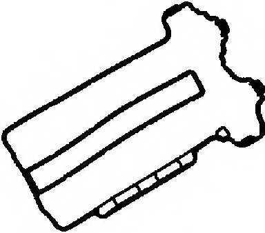 Прокладка крышки головки цилиндра GLASER X53748-01 - изображение