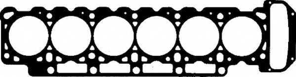 Прокладка головки цилиндра GOETZE 30-024647-20 - изображение