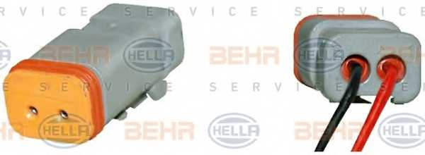 Вентилятор охлаждения двигателя HELLA 8MV 376 729-431 - изображение 1