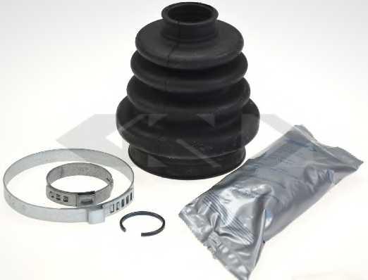 Комплект пылника приводного вала LOBRO 300536 - изображение