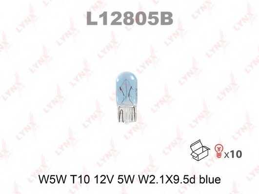 Лампа накаливания W5W 12В 5Вт LYNXauto SUPER WHITE L12805B - изображение
