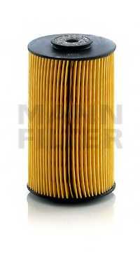 Фильтр топливный MANN-FILTER P 811 x - изображение